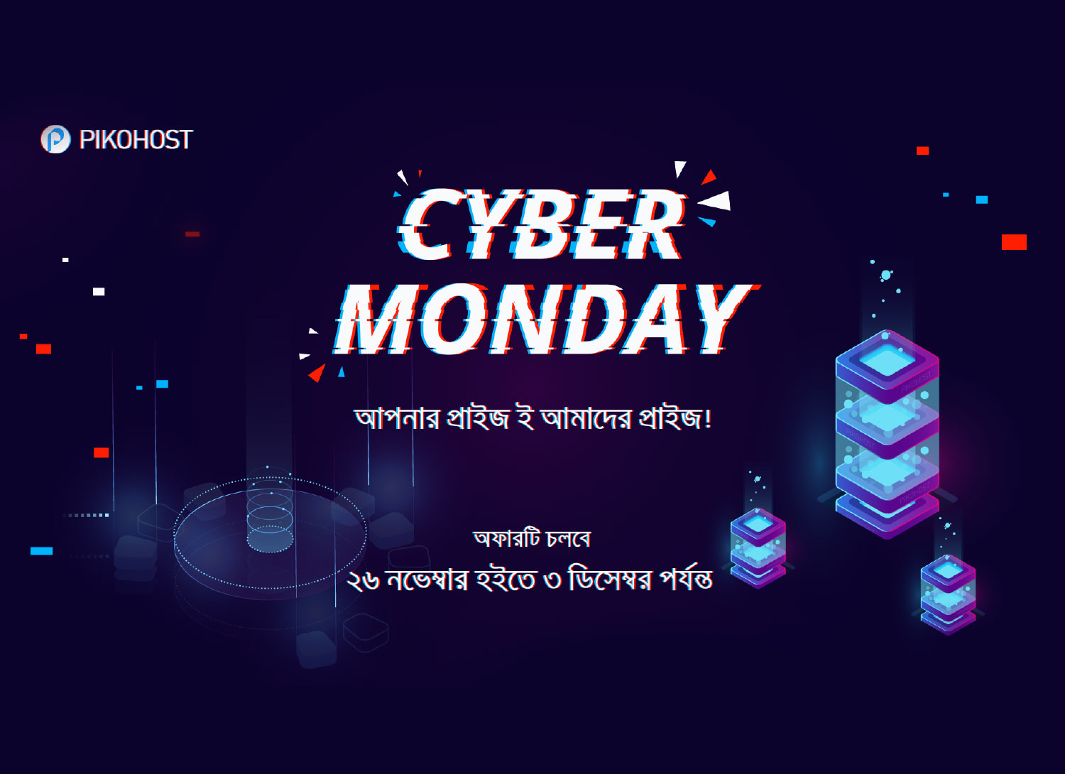Cyber Monday Biggest Sale Of The Year